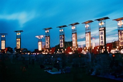 ござれ祭り~キリコと灯りの祭典~