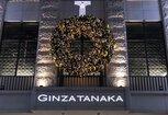 ギンザタナカ クリスマス2020
