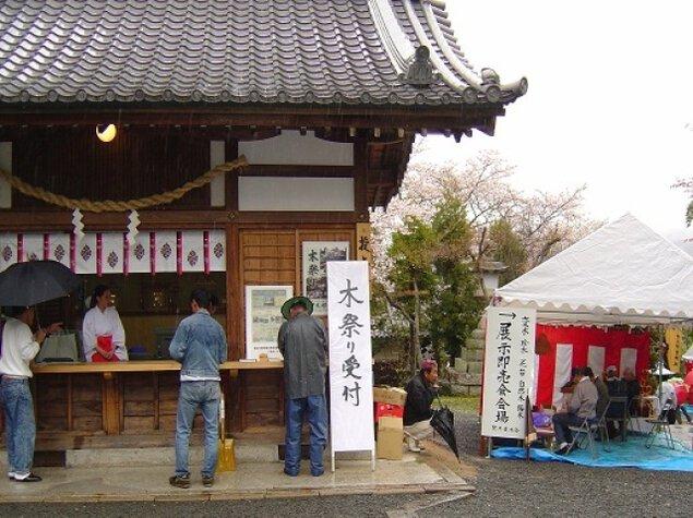 伊太祁曽神社 木祭り