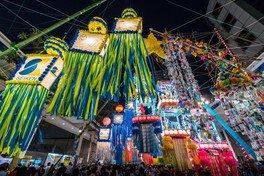 JR平塚駅北口商店街を中心とする市内全域