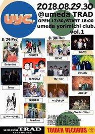 """タワーレコード梅田大阪マルビル店 x umeda TRAD """"umeda yorimichi club"""""""