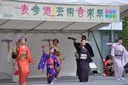 表参道芸術音楽祭