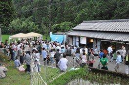 第15回 辛皮・ホタルとカジカ 夢酔い祭り
