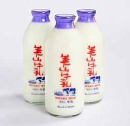 手作り美山牛乳アイスクリーム体験(8月)