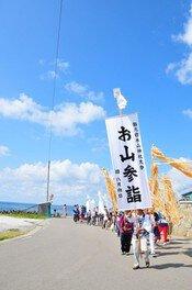 脇元岩木山神社大祭