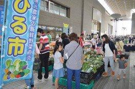けんかつひる市~朝採り野菜が大集合~(7月)