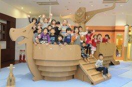 ダンボール遊園地ハコモ(八尾市)