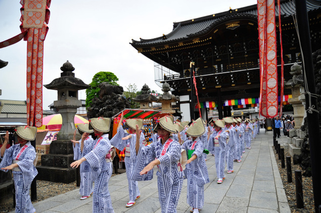 成田山平和大塔まつり奉納総踊り<中止となりました>