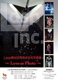 Lasp舞台写真株式会社写真展「~Love as Photo~」
