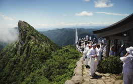 石鎚山・石鎚神社