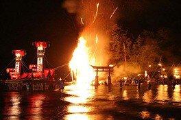 恋路火祭り<中止となりました>