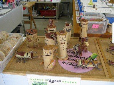 淡路島国営明石海峡公園 自然素材で工作しよう
