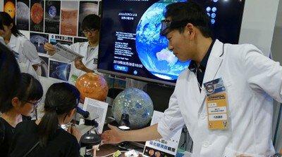 サイエンスフェスティバルinる・く・る2020 「青少年のための科学の祭典」 第24回 静岡大会