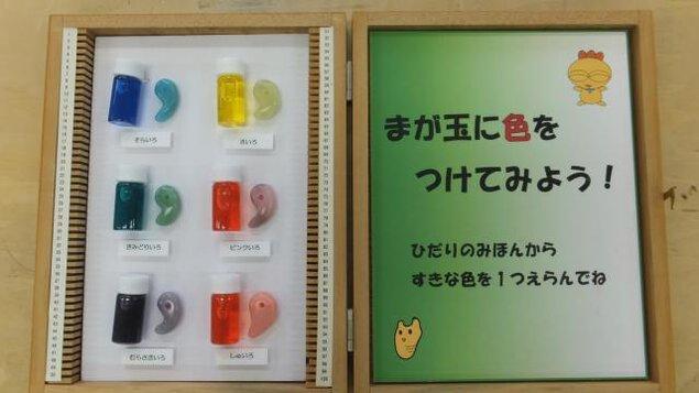 GW博物館体験 まが玉を作って色をつけてみよう