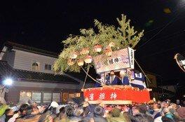 御影新田の道祖神祭