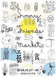 Sunny Friends Market