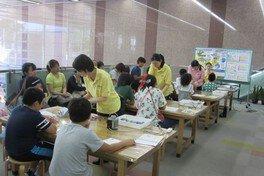 夏休み実験・工作教室 ~どんな仕組み?発電機とモーター~
