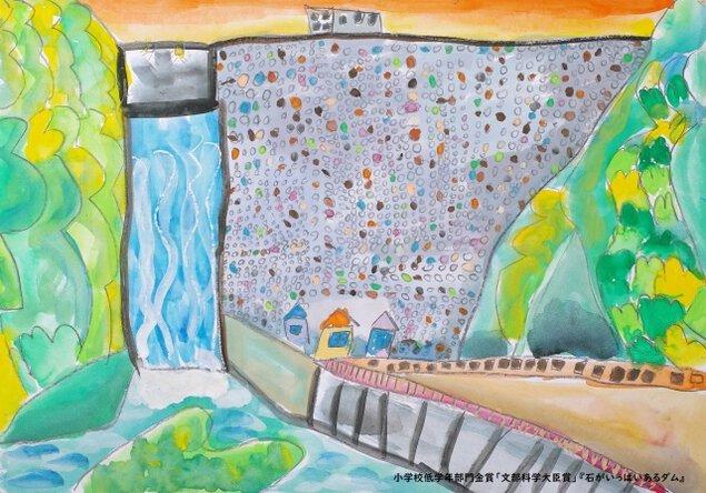 森と湖のある風景画コンクール作品展