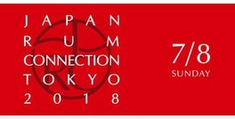 JAPAN RUM CONNECTION TOKYO 2018