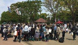 世田谷公園フリーマーケット(5月)