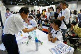 サイエンスフェスティバルinる・く・る 2018「青少年のための科学の祭典」第22回 静岡大会