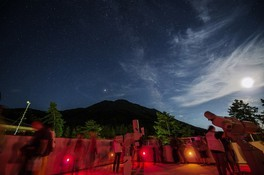 島根県立三瓶自然館サヒメル