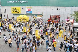 甲子園キッチンカー祭