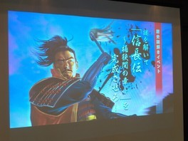 歴史謎解きイベント「信長伝~桶狭間の章~」を完成させろ!