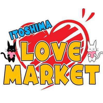 LOVE MARKET ITOSHIMA