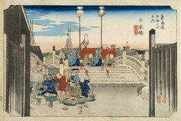 平木コレクション 歌川広重の世界