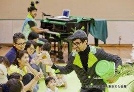 ミュージック・ワークショップ・フェスタ 夏「コオロギの大冒険」(北とぴあ)
