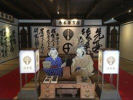 幕末維新150周年記念 佐賀北高校書道演舞