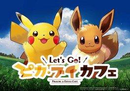 Let's Go! ピカ・ブイカフェ@福岡パルコ