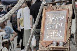 長野コーヒーフェスティバル2019 in 御代田