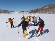 スノーシューハイキング体験ツアー ぐんま赤城山「氷の湖ウォーク」1day
