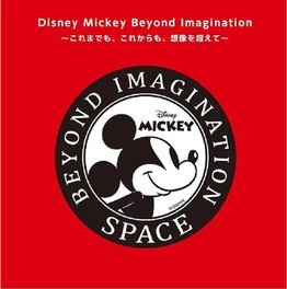 Disney Mickey Beyond Imagination SPACE