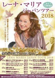 レーナマリアジャパンツアー2018(奈良公演)