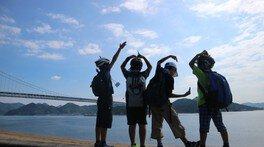 しまなみ海道サイクリングキャンプ