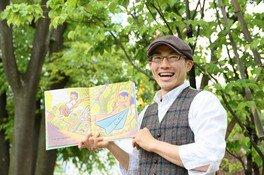 あそびの学校 お仕事を学ぼう~生き物の絵本読み聞かせ 動物、恐竜、虫もいるかな?~