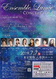 Ensemble Lumie Concert vol.4