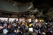 常陸第三宮 吉田神社 節分追儺祭