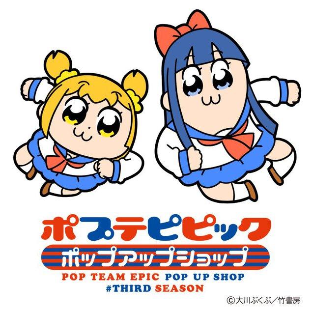 ポプテピピック ポップアップショップ サードシーズン(名古屋会場)