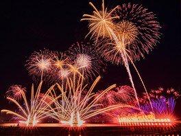 音楽花火とグルメの一大イベント(画像はイメージ)