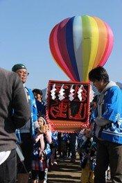 市川三郷町ふるさと秋まつり第12回「はんこ日本一 六郷の里秋まつり」