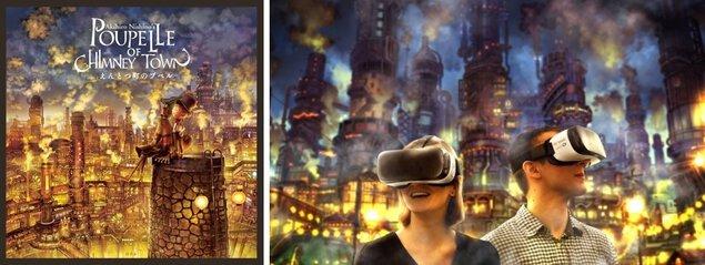 VR映画館「えんとつ町のプペルVR」