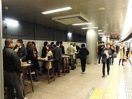 中之島駅ホーム酒場2018