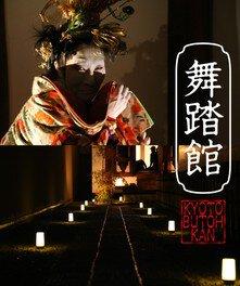 秘色 -Hisoku-(8月)