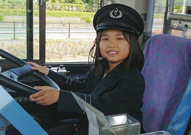 こどもバス運転士体験会