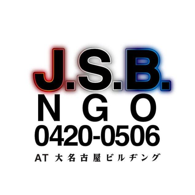 <J.S.B.NGO> POPUP
