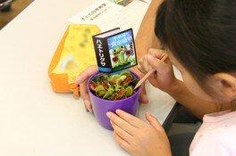 子ども自然教室7月「食虫植物のひみつ」